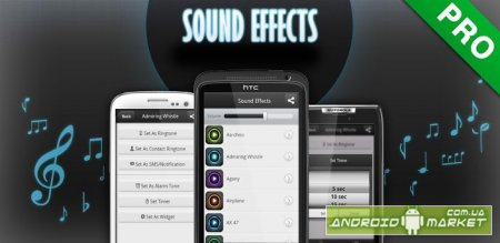 Sound Effects PRO