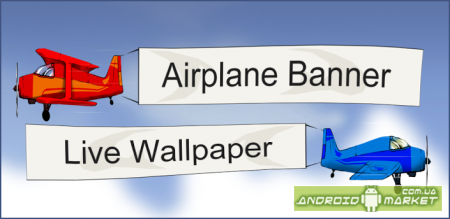 Airplane Banner LWP!
