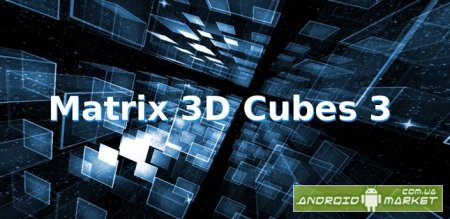 Matrix 3D Cubes 3 LWP
