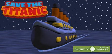 Save The Titanic