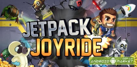Jetpack Joyride Unlimited Money+Non Root