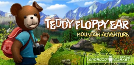 Teddy Floppy Ear: Mt Adventure