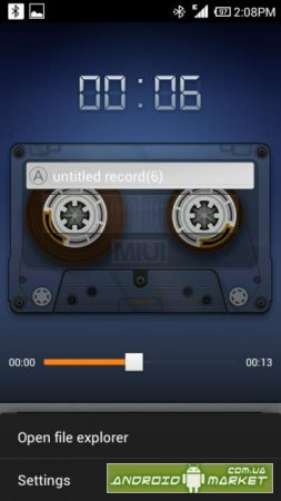 Miui Sound Recorder