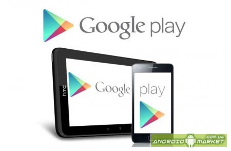 Google play - ����������� ������� ���������� ��� Android