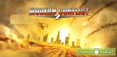 Modern Conflict 2 - ������� ��������� ��� �������.