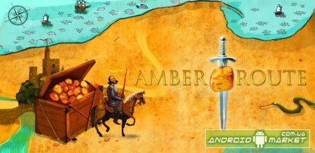 Amber Route - ��������� ���������