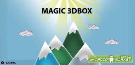 Magic 3DBox Live Wallpaper