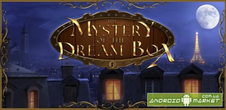 The Mystery of the Dream Box - хороший квест