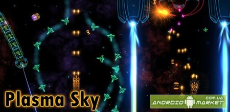 Plasma Sky - rad space shooter ��� �������
