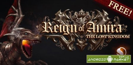 Reign of Amira: The Lost Kingdom для андроид