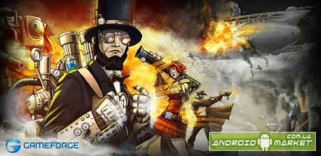 Steampunk Game - онлайн стратегия
