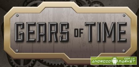 Gears of Time ������� ����������� ��� �������