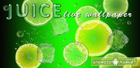 Juice live wallpaper - ������ ����� ����