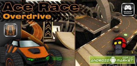 Ace Race Overdrive - интересные гонки