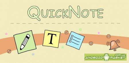 QuickNote редактор заметок
