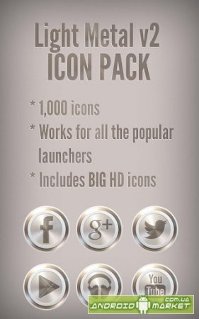 Icon Pack - Light Metal v2