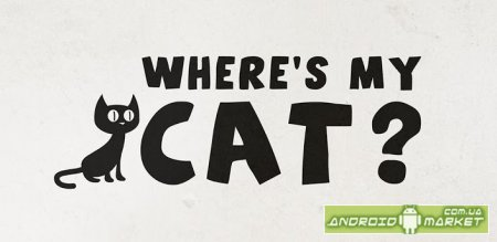 Where's My Cat?