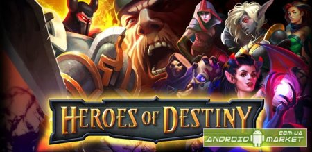 HEROES OF DESTINY для андроид