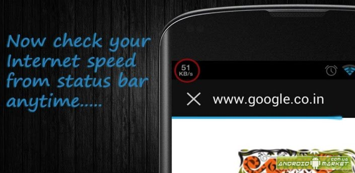 Internet Speed Meter Pro » Android market (Google Play ...