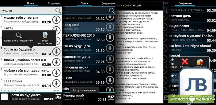 Вконтакте Windows Phone Flash Player - …