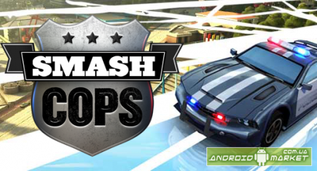 Smash Cops Heat для Андроид