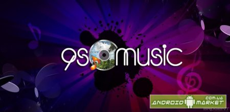 9s-Music HD full