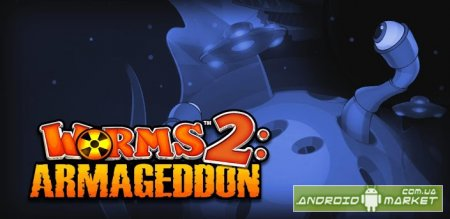 Worms 2: Armageddon для андроид
