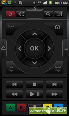WD TV Remote