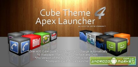 Cube Theme 4 Apex Launcher