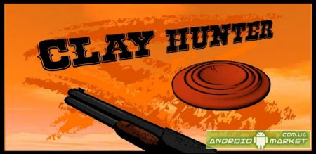 Clay Hunter