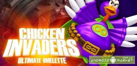 Chicken Invaders 4 HD Full андроид