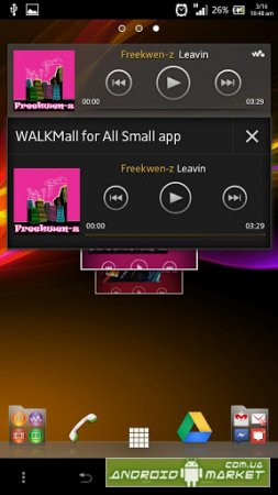 MUSICmall for All Small app