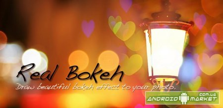 Real Bokeh(Light effect)