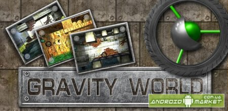 Gravity World 3D Full