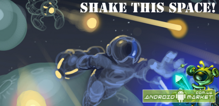 Shake This Space!