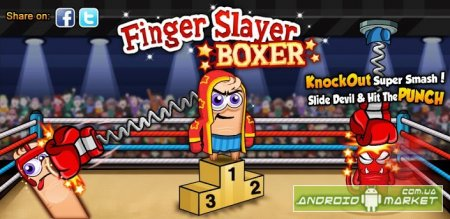 Finger Slayer Boxer