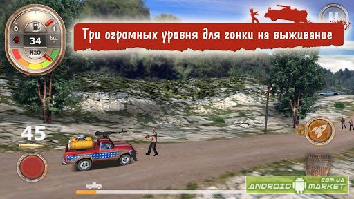 ZomboBus: Выживание for Android Free Download - 9Apps
