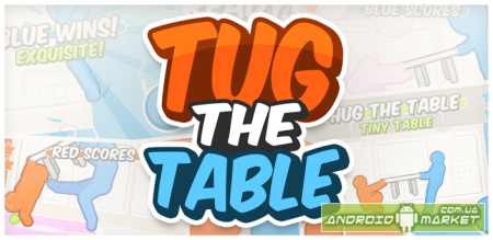 Tug the Table Free