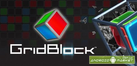 GridBlock™ Full головоломка