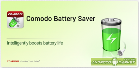 Comodo Battery Saver (CBS)
