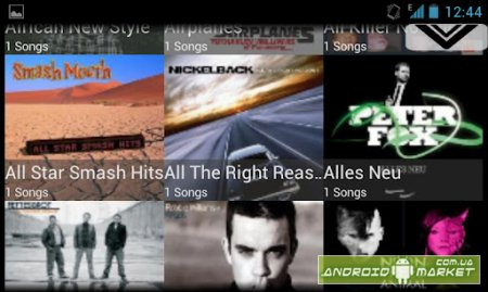 Allround Music Player