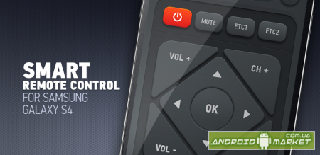 Smart Remote for Samsung Galaxy S4