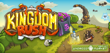 Kingdom Rush стратегия в стиле tower defense