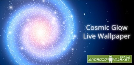 Cosmic Glow Live Wallpaper