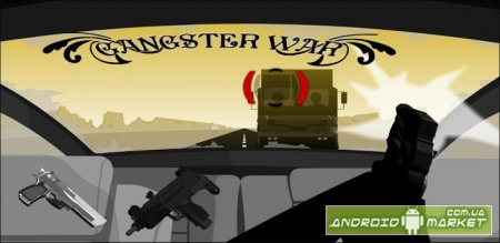 Gangster War - Shooting Game