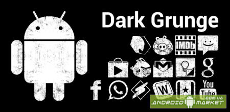 Dark Grunge HD Apex Theme