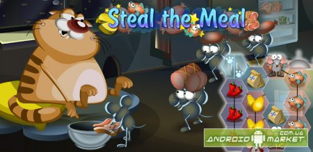 Steal the Meal: Unblock Puzzle