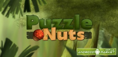 Puzzle HD