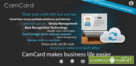 CamCard - Business Card Reader