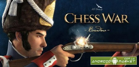 Chess War Borodino